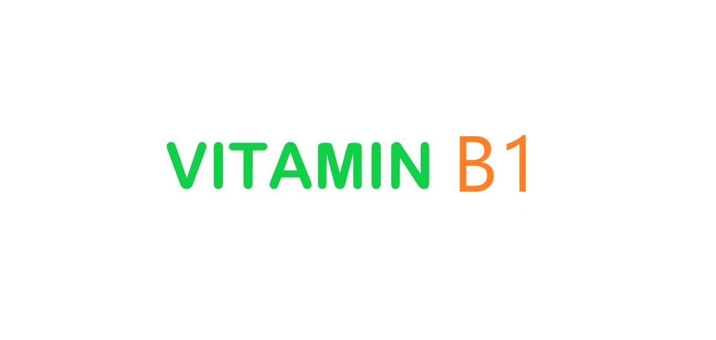 Vitamin B1 (витамин Б1)