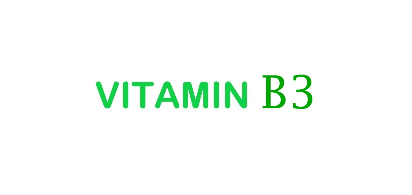 Vitamin B3 (витамин Б3)