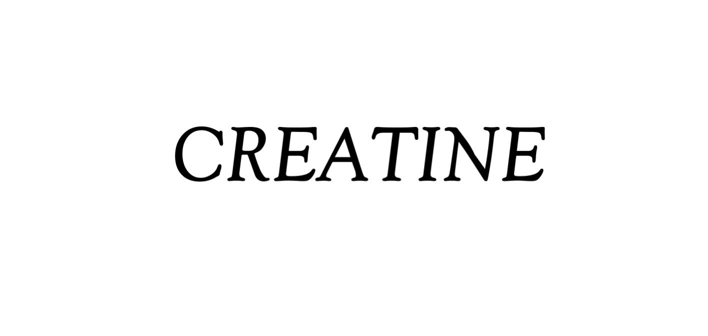 Creatine (креатин)